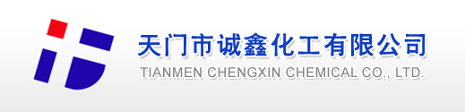 Tianmen Chengxin Chemical Co.,Ltd.